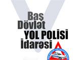 В Азербайджане изменена система учета штрафных баллов за нарушение правил дорожно-транспортного движения