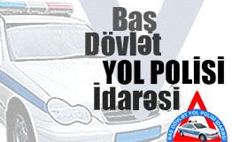 В Азербайджане в первой половине 2011 года в 1364 ДТП погибли 433, пострадали 1465 человек