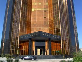 Центральный банк Азербайджана внес ясность в вопрос ограничения в стране ав ...