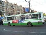 В ближайшие дни в Баку будут доставлены около 100 крупногабаритных автобусов