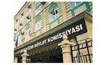 ГКПС обнародовала правила приёма в магистратуру вузов