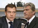 Медведев предложил Ющенко план урегулирования газового конфликта Новый конт ...