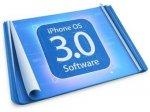 Apple разработала новую версию платформы iPhone