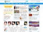 Китайская социальная сеть Qzone оказалась вдвое популярнее Facebook