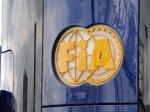 FIA опубликовала окончательный список участников