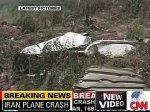 В Иране потерпел крушение пассажирский самолет направляющийся из Тегеран ...