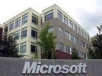 Годовая выручка Microsoft впервые уменьшилась