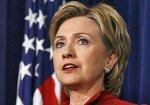 Хиллари Клинтон поздравила азербайджанский народ с Гурбан-байрамы