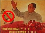Власти Китая заблокировали ЖЖ
