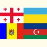 Cаммит ГУАМ состоится в июне в Баку