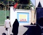 В Тегеране захвачено бывшее посольство США